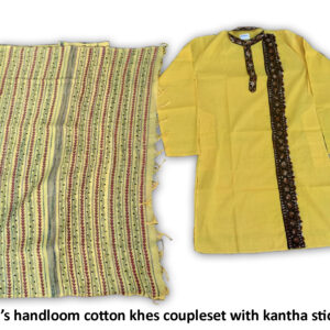 Woman's Handloom Cotton Khes Couple-set With Katha Stich Work -2