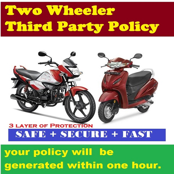 Two Wheeler Third Party Policy